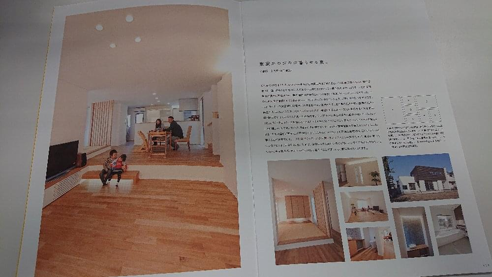 斉藤林業の口コミ集の内容