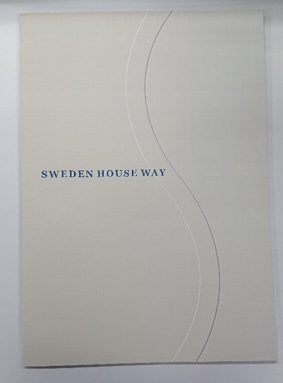 スウェーデンハウスの請求資料